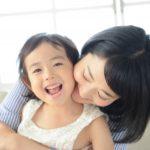 1歳児を持つお母さん必見!楽になる子育てのヒント!イライラが激減⁇