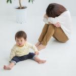 子育て中のイライラ、不安のコントロール法を伝授します!